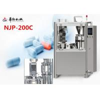 China High precision Automatic Capsule Filling Machine NJP-200 With Bosch Dry Vacuum Pumps wholesale