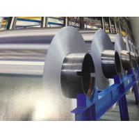 China Insulation heavy gauge aluminium foil 8011 O two sides bright ID 152.4 wholesale