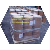 Buy cheap Plastic additives Optical Brightener for Plastics and Rubber  FP-127 378 for PVC from wholesalers
