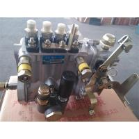 Buy cheap Laidong LL380,LL380B,KM385B,LL480B,KM485B,4L22B,KM496,KM4100 fuel pump from wholesalers