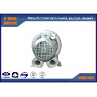China Portable Aluminum Side Channel Blower , spa blowers vacuum air pump wholesale