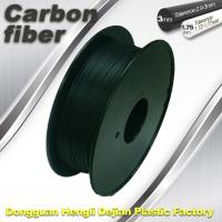 Quality 3D Printer filament , Carbon fiber 3D Printing Filament  1.75mm 3.0mm ,High quality. for sale