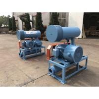China DN250 Three Lobe Roots Blower 15-132KW , 80KPA Air Cooling Rotary Blower wholesale