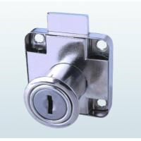 Buy cheap Office Locks from wholesalers