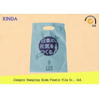 China Promotion patch handle die cut environmental bags exquisite printing and design wholesale