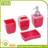 Buy cheap Bathroom Supplier Square Shape Useful Hotel Decorative Bath Set product