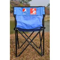 China Pepsi Logo Printing Tall Folding Beach Chairs with Black Powder Coated Steel Frame wholesale
