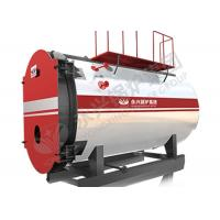 China Customized Heat Transfer Oil Fired Hot Water Boiler For Greenhouse 1.25MPa wholesale