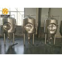 Quality Stainless Steel Beer Brewing System 600 Liter Brewhouse Pumps With ABB Motor for sale