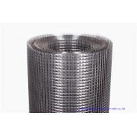 China Ultra Fine Micron Woven Stainless Steel Filter Mesh 5mm 10mm Opening Size Plain Weave wholesale