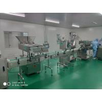 China Softgel / Tablet Counting And Packing Machine 10 - 120b/M SS304 Material wholesale