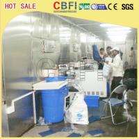 China Edible Industrial Commercial Ice Cube Machine with R22 / R404a Refrigerant wholesale