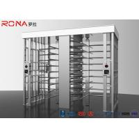 China Revolving Full Height Turnstile Gate Double Lane 50dB Noise For Crowd Control wholesale