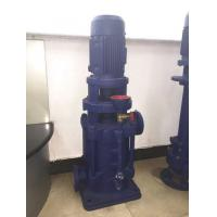 Large 2 Stage High Pressure Centrifugal Water PumpSingle Suction 6 M³ / H