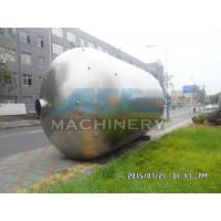 China 1000litres Sanitary Stainless Steel Chemical Liquid Mixing Tank (ACE-JGB-3) wholesale