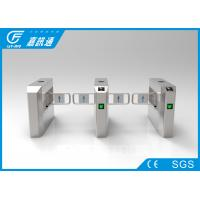 China Stadium Double Swing Gate Turnstile 40persons / Min Brcush DC Motor React Quickly wholesale