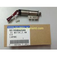 China Panasonic CM402 20W Z-axis motor N510042738AA P50B02002BXS2C wholesale