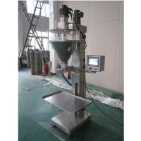 China Manual detergent powder filling machine powder packing machine price on sale