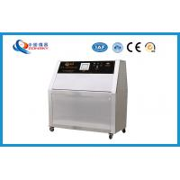 China AC 220V 50Hz UV Accelerated Weathering Tester PID Self - Tuning Temperature Control Mode on sale