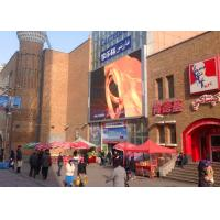China IP65 P16 6000 nits LED Video Walls outdoor led billboard for Shopping Mall wholesale