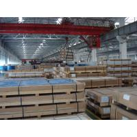 China 0.20mm - 320mm Anodized Aluminum Plate , Sheeting Metal Precision Ground Aluminum Plate wholesale
