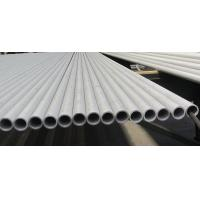 Stainless Steel Seamless Pipe, GOST9941-81/GOST 9940-81 03Х17Н14М3, 08Х18Н10, 08Х17Н13М2Т. 12Х18Н10Т, 08Х18Н12Б,