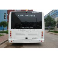 China Comfortable 13 Seats Aero Bus Terminal Shuttle Bus Turning Radius <9200mm wholesale