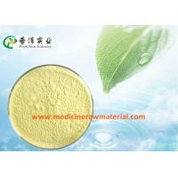 China Odorless / Tasteless Natural Nutrition Supplements Ferric Phosphate For Egg Products wholesale