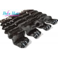 China Customized Natural Wave Cambodian Hair Bundles Colored Ombre Hair Extensions wholesale
