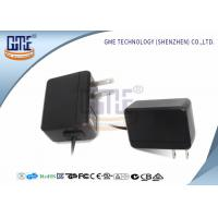 China Mobile Phone AC DC Switching Power Supply 3V - 15V UL Aprroved wholesale