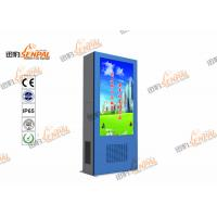 China IP65 Landscape LCD Digital Sinage , High Definition Electronic Display Screen wholesale