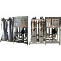 China Reverse Osmosis Drinking Water Treatment System 380V 220V Small 1000LPH RO Plant wholesale