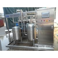 China Factory Prices Plate Heat Exchanger Milk Pasteurizer Machine Continuous Plate Milk Pasteurization Machine For Sale wholesale