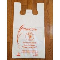 China Reusable Biodegradable Plastic Shopping Bags Good Insulating Property With Logos wholesale