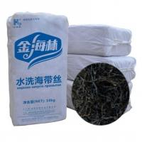 China Non-pollution Healthy Dried Seaweed Snack wholesale