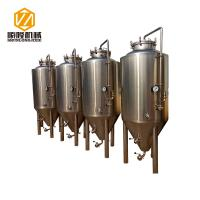 Quality 300L Micro Beer Brewing Equipment , SS 316 Manual Control Beer Making Equipment for sale