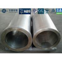 China JIS BS EN AISI ASTM DIN Hot Rolled Or Hot Forged Seamless Carbon Steel Tube wholesale