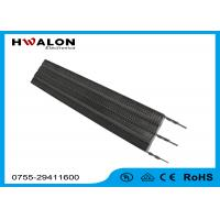 China Rectangle PTC Air Heater Element , Electric PTC Heater Extra Low Air Resistance wholesale