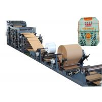 China High Speed Valve Paper Bag Making Machine Automatic Tube Forming wholesale