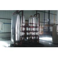 China Medical / Industrial Oxygen Plant 440V 1000Kw Liquid Nitrogen Generator wholesale