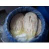 China Tubed Hog Casing, Salted Hog Casing, Natural Sausage Casing wholesale