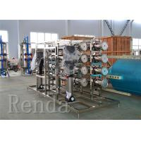 China Drinking Water Filter / RO Water Treatment Systems Drinking Pure Water Equipment wholesale