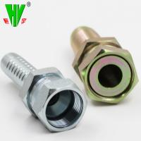 China Competitive price hose couplings & fittings hydraulic tube fittings pipe connections on sale