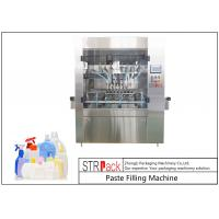 China 500ml-5L Automatic 6 Heads Paste Filling Machine With Servo System  For Cream With Conveyor PLC Control wholesale