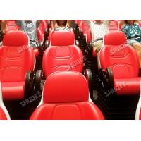 Quality Impressive And Romantic Entertainment 5D Movie Theatre With Snow Effect In for sale
