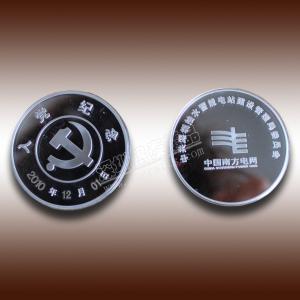 China 3D/2D double sides shape formel 999 silver commemorative coin wholesale