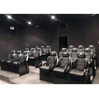 China High - End 5D Flight Simulator Cinema Exhibition In Army Museum For 12 People wholesale