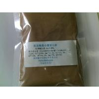 China Trace Elements Amino Acid Chelate on sale