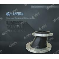 China Good quality and performance Lanphan Eccentric Reducing Rubber Expansion Joints wholesale