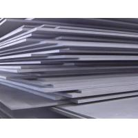 China 7050 T7651 Aluminum Alloy Sheet Thickness 6mm For Aviation Use wholesale